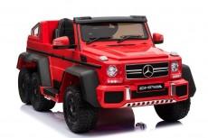 Детский электромобиль Мercedes-Benz A006AA красный