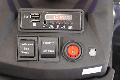 Детский электроквадроцикл K111KK красный
