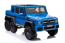 Детский электромобиль G63 AMG (P777PP) синий