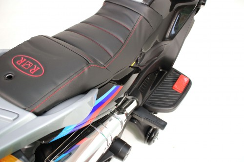 Детский электромотоцикл H222HH черный
