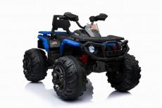 Детский электроквадроцикл К111КК синий
