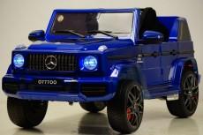 Детский электромобиль Mercedes-AMG G63 (O777OO) синий глянец