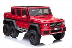 Детский электромобиль G63 AMG (P777PP) красный