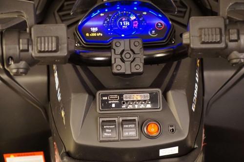 Детский электроквадроцикл К111КК черный
